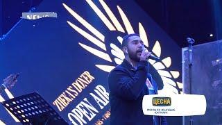 Jah Khalib және Miyagi & Эндшпиль Апорт молда
