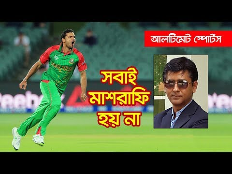 Ultimate Sports । Introducing Experienced Sports Journalist Khairul Amin