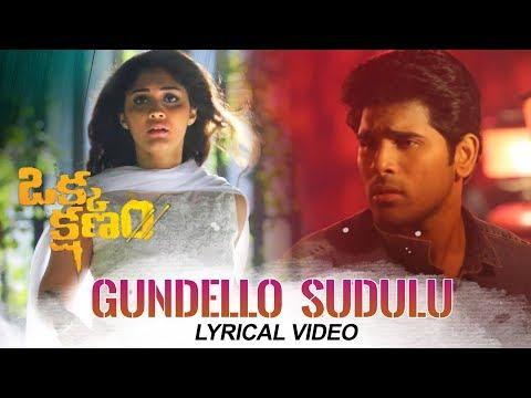 Gundello Sudulu Full Song With Lyrics -...