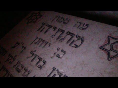 Ancient Grave of Matityahu the Maccabee - The Real Hanukkah Hero