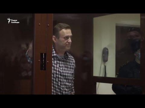 Навальный: \
