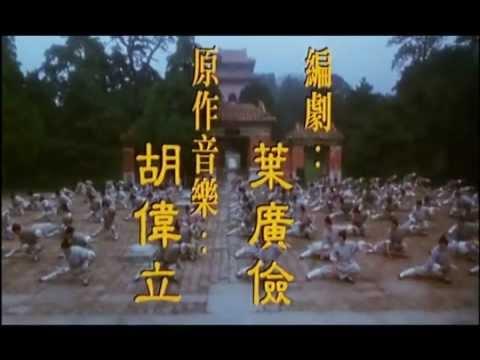Tai Chi master Intro - Theme song