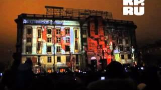3D Лазерное Шоу в Волгограде (2 февраля)