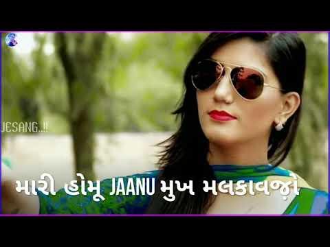 Rakesh Barot Gujrati new status 2019 ( ODHANI ) ..કાળજે જાનુ તુ કોરાણી રે