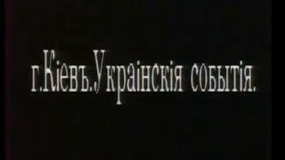 «Круг». Фильм о  «кольце жизни». Часть 1