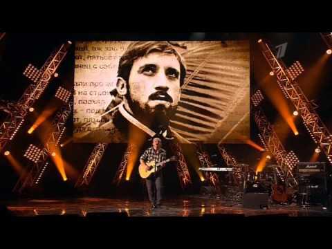 Слушать песню муз.В.Высоцкий стихи испол.Е.Крупенников - памяти В.Высоцкого