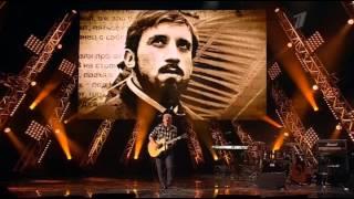 Скачать Своя Колея Концерт к дню рождения В Высоцкого 2014