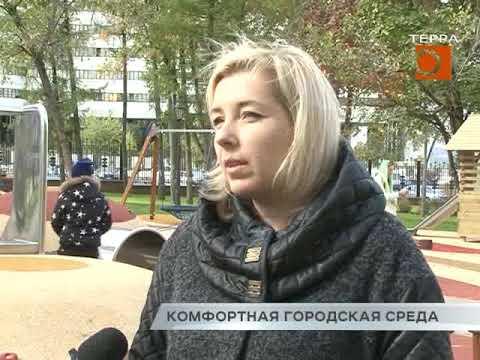 Новости Самары. Комфортная городская среда.