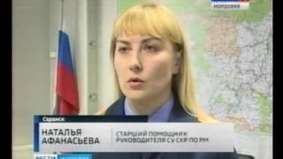 видео ГБУ РМ