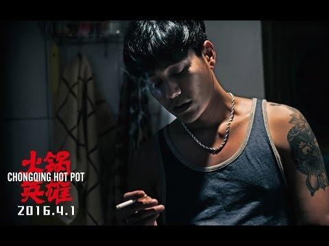 Chongqing Hotpot Trailer  Chen Kun/Bai Bai He/2016.4.1