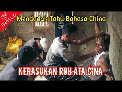 Kerasukan Arwah Ata Cina || Komedi Ende Lio