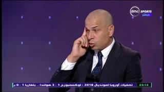 حصاد الاسبوع - وائل جمعة: المدرب الوطني للمنتخب افضل من الاجنبي