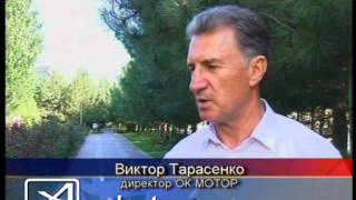 База отдыха Мотор(, 2014-07-31T07:28:33.000Z)