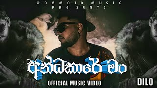 Andakare Man( අන්ධකාරේ මන් )|Dilo New Rap Song 2021| Aluth Rap 2021| Dilu beat|Official Music Video