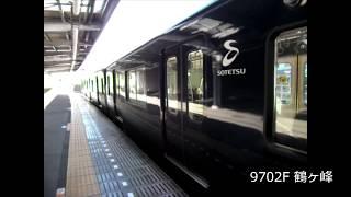 相鉄9000系(日立IGBT+直角カルダン) 鶴ヶ峰・二俣川発着