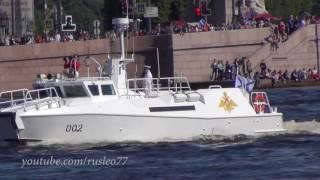 Белые Рапторы! торжественное приветствие участников парада ко дню ВМФ