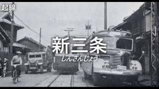 重音テトが「リア充爆発しろ!」で名鉄一宮線・岩倉支線・勝川線・起線の駅名を歌います。
