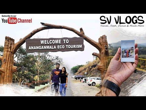 Ananganmala Eco Tourism | Ottapalam | Travel | SV Vlogs