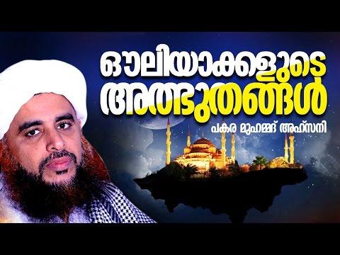 halal dating islam