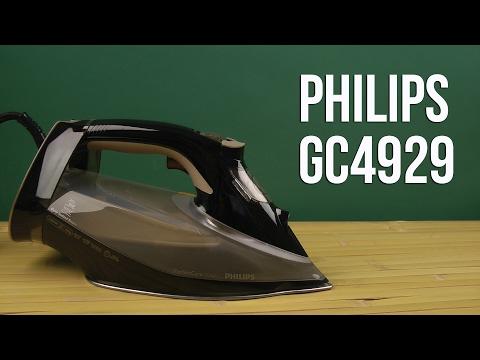Распаковка Philips PerfectCare Azur GC4929