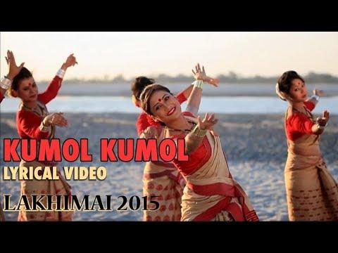 Kumol Kumol | Lyrical video | Lakhimai 2015 | Zubeen Garg | Sushmita Baruah