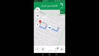 شرح وتفعيل  المرشد الصوتي في خرائط جوجل Explain and activate voice guide in Google Maps screenshot 3