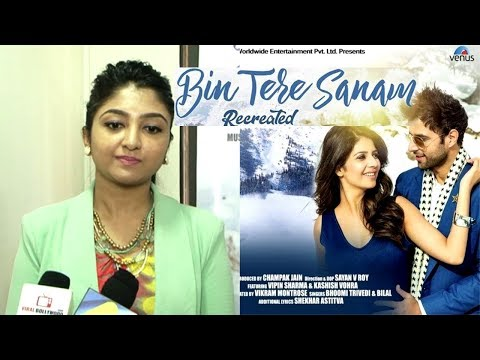 Exclusive Interview With Singer Bhoomi Trivedi, Bilal, Vipin Sharma & Kashish Vohra For New Song