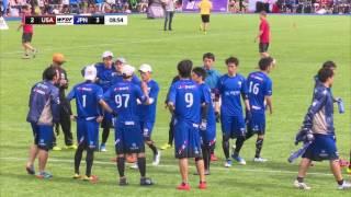 WUGC 2016   USA Vs Japan Mens Gold Medal Game