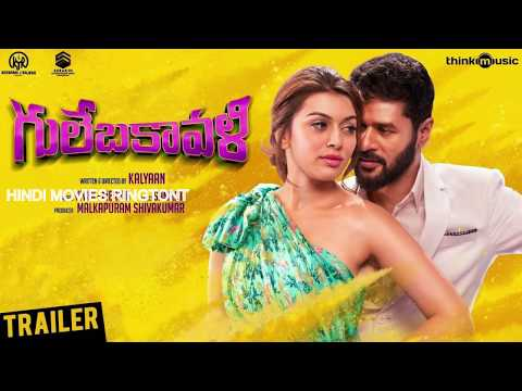 Gulebagavali (Gulaebaghavali) 2018 New Released Action Ringtone|HINDI MOVIES RINGTONE|