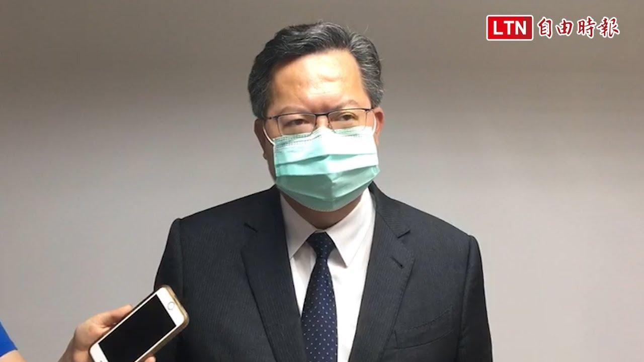鄭文燦:機關洽公仍維持實名制、宣導一週後強制戴口罩