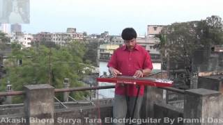Akash Bhora Surya Tara Pramit Das Electricguitar Instrumental Rabindrasangeet