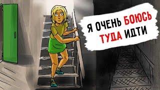 Нарезка, Подборка Интересных Видео