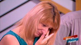 Мужское Женское 11 лет беременна Часть 2 Самые драматичные моменты выпуска от 17 08 2017