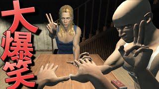[操作不能!] 奇想天外な動きをする手のゲームが面白すぎた。[ハンドシュミレー…