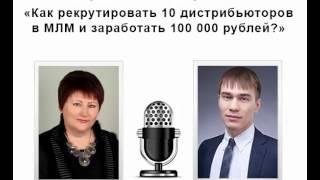 Как заработать 100 тысяч рублей за 1 день