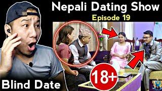 Watching Blind Date Episode 19 | Devendra ko Marriage? | Nepali dating show | Reaction | WT Reaction
