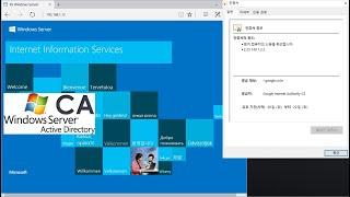 IIS 웹서버 인증서 설치