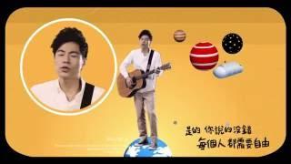 【音樂課程】輕鬆當歌手 專業流行歌唱教學