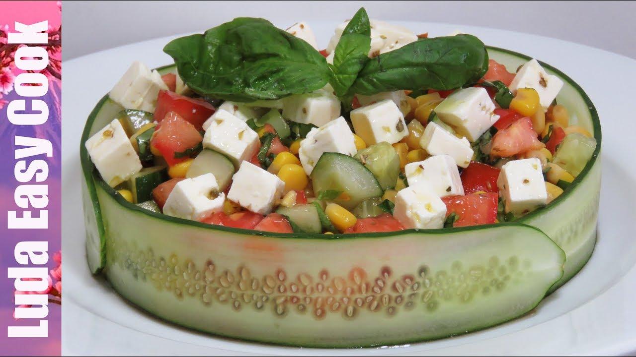 с Овощной вкусной заправкой салат