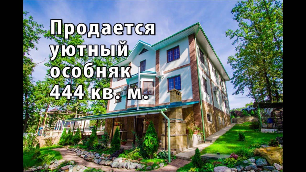 Купить элитный дом в Краснодарском крае, п. Ильский, Северский .