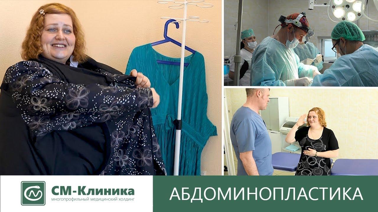 Операции и врачи