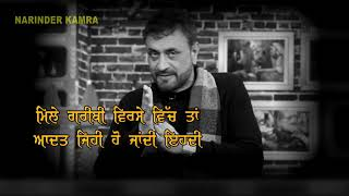 Majboori Debi Makhsoospuri New Punjabi Sad Shayari Whatsapp Status Video Download 2019