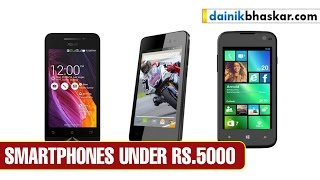 Smartphones  REVIEWS - Under Rs.5000  With Great Features