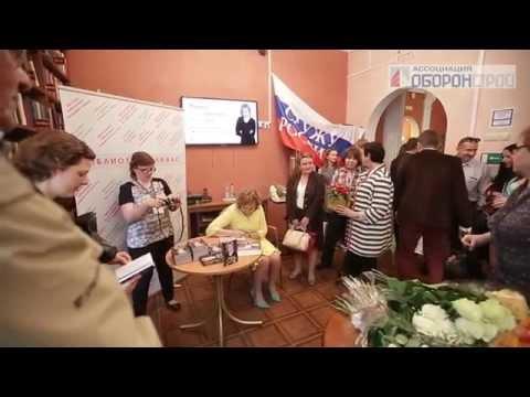 """видео: Презентация книги Ирины Ясаковой """"Женщина и ее карьера"""""""