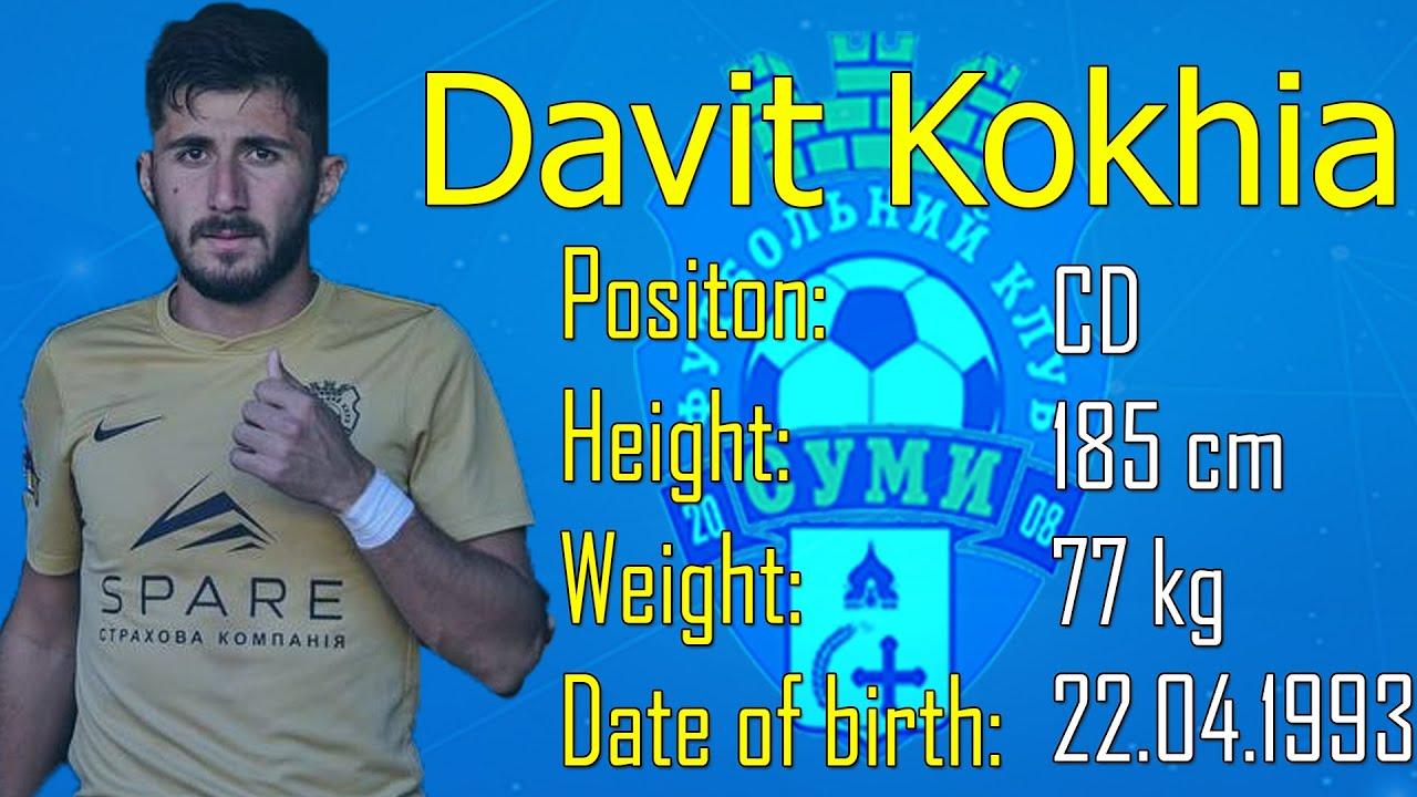 Download David Kokhia - Defensive Skills } 2018 | HD