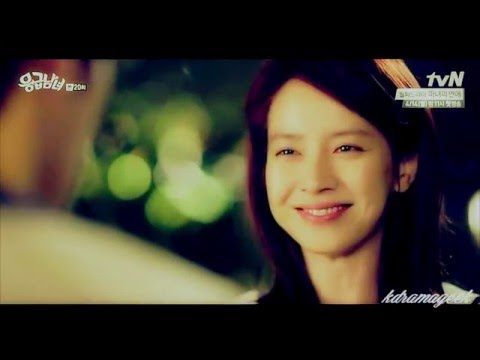 [MV] Emergency Couple- Scent of a Flower