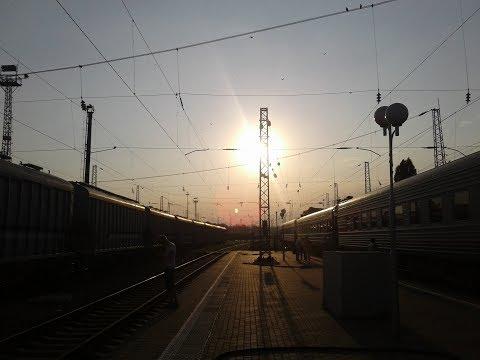 Поезд 202 Москва-Адлер. Еду на море.
