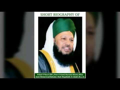 A Short Biography of Allama Syed Bahadur Shah Mujaddedi Al-Abedi (M.J.A)