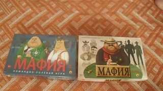 """Карточная игра """"Мафия"""""""