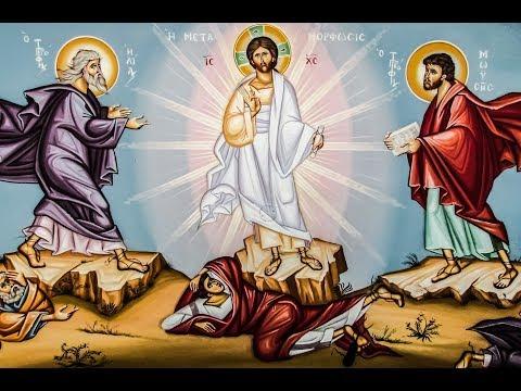 The Transfiguration and Spiritual Life